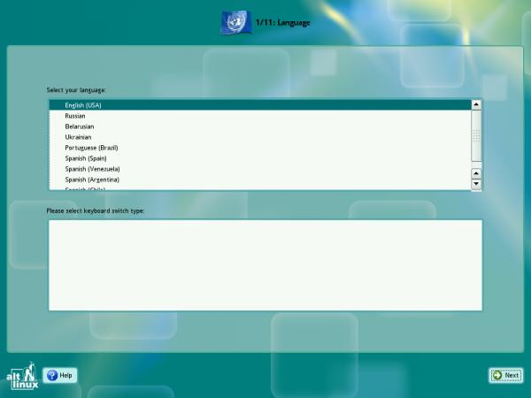 ALT KDesktop Install Steps