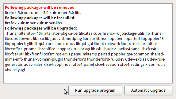 ALT Linux 6 Simply Updates