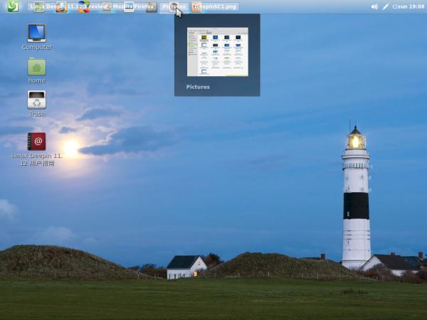 Linux Deepin Desktop