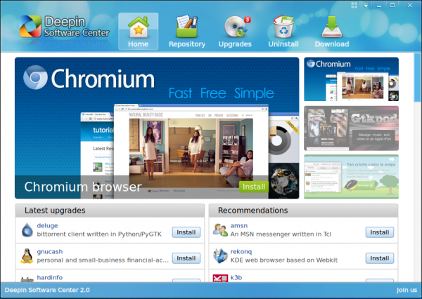 Linux Deepin Software Center 2