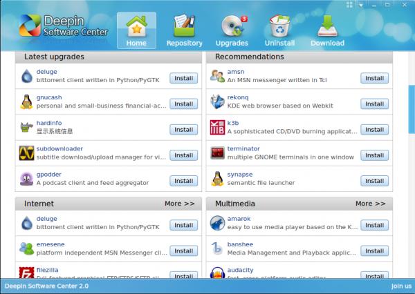 Linux Deepin Software Center