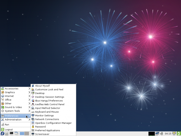 Fedora 17 Beta LXDE Desktop System Tools