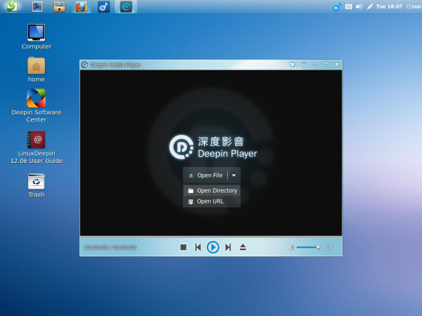 Linux Deepin 12.06 Music Player