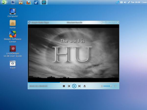 Linux Deepin 12.06 Media Player
