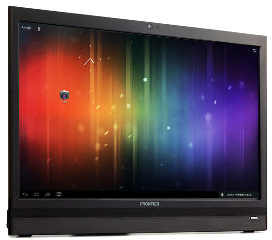 "FT103 SmartDisplay: 21.5-inch Android 4.0 ""tablet"""