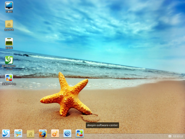 Deepin 12.12 Desktop