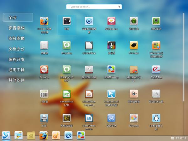 Deepin 12.12  App Menu