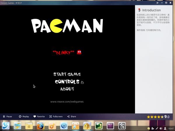Linux Deepin 2013 Deepin games pacman