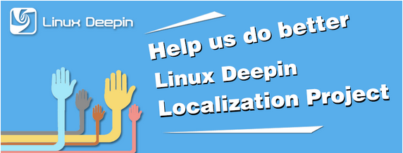 Linux Deepin needs your help with the Deepin Localization Project