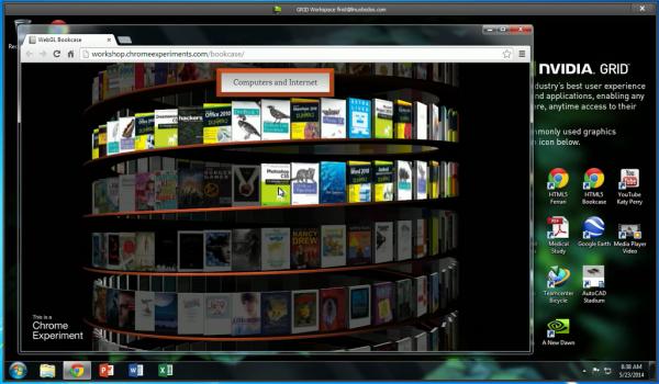 NVIDIA GRID Workspace Google Bookcase