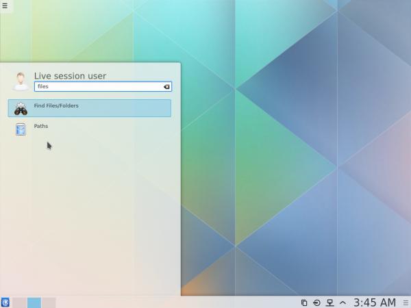 KDE Plasma Next Neon 5