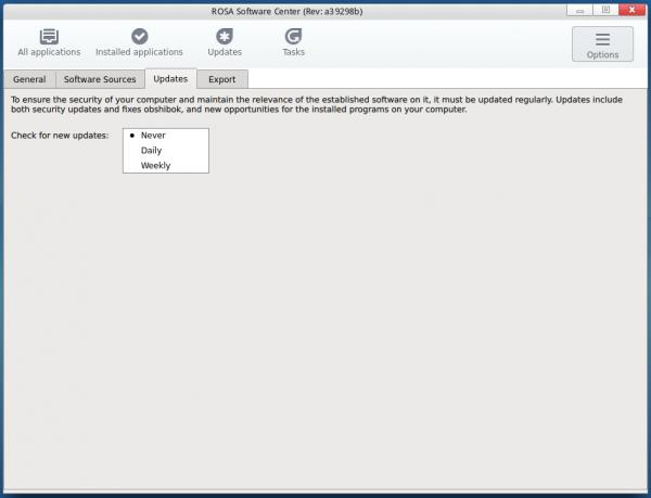 ROSA Software Center app launcher