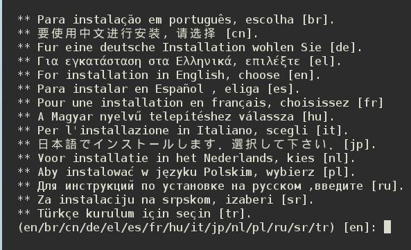 Upgrade OSSEC 2.7