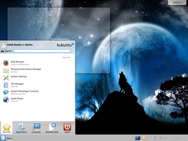 Kubuntu 14.10 kickoff menu